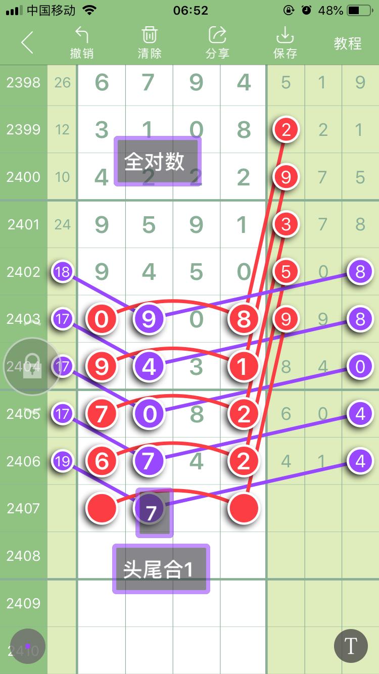 ED6C4694-6F7B-4C85-9605-2DB00742F79B.png