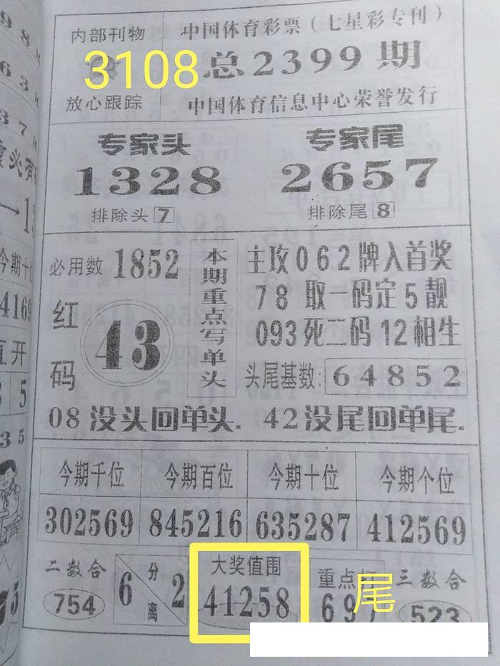 152352tvvnn3jxxs1p1n81.png