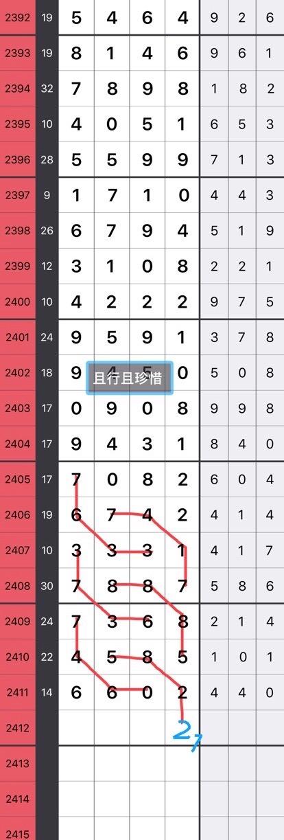 202D79FD-353F-45ED-BF36-D49033984944.jpeg