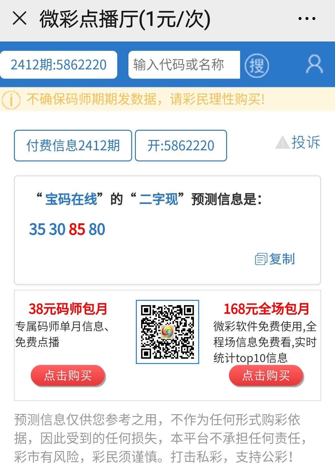 IMG_20200324_210455.jpg