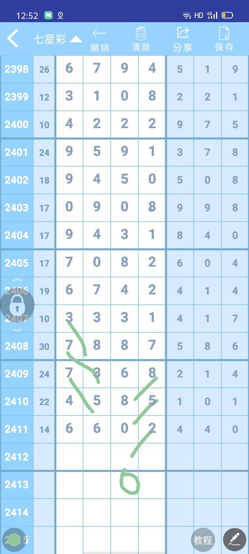 Screenshot_2020-03-24-12-52-20-74_f7a10f1e8d3bc1647b9dea5a917e2714.jpg