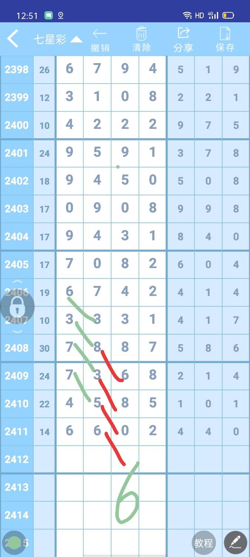 Screenshot_2020-03-24-12-51-35-76_f7a10f1e8d3bc1647b9dea5a917e2714.jpg