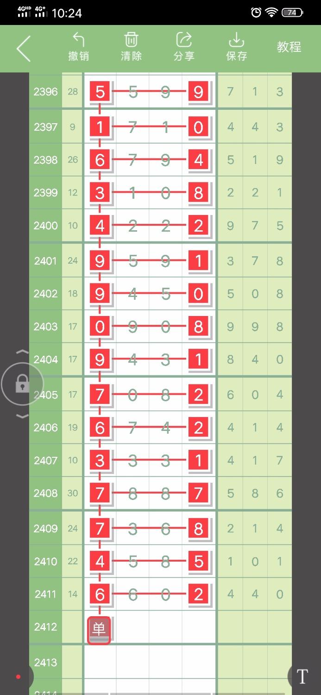 Screenshot_20200323_102453.jpg