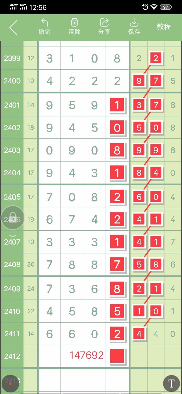 Screenshot_20200323_125602.jpg