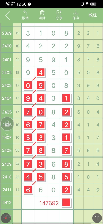 Screenshot_20200323_125639.jpg