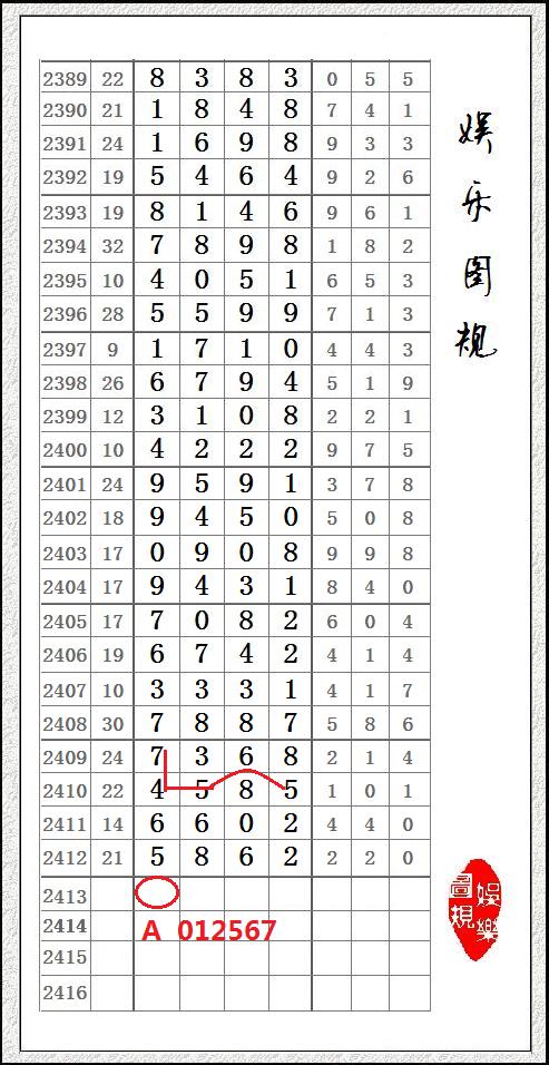 A=娱乐图规=1.png