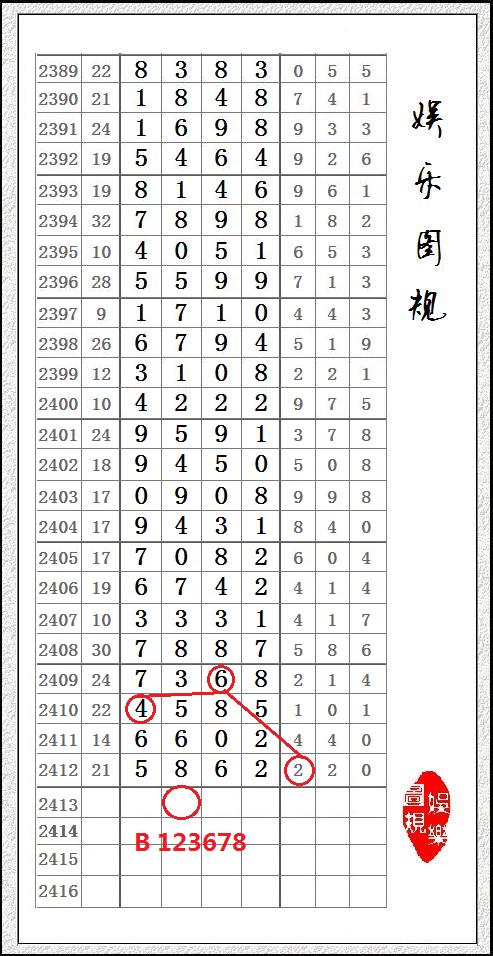 A=娱乐图规=2.png