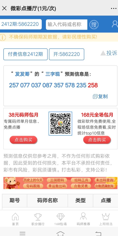 Screenshot_20200325_122002.jpg