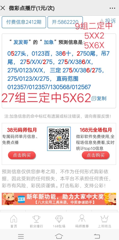 Screenshot_20200325_120912.jpg
