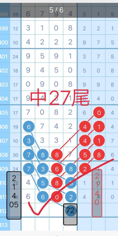Screenshot_20200325_172411.jpg