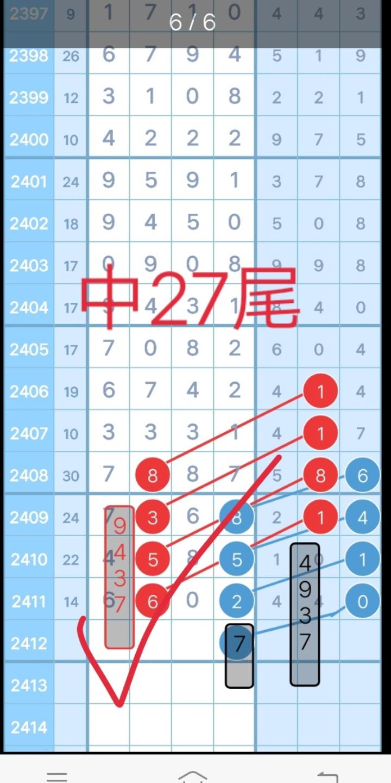 Screenshot_20200325_172308.jpg