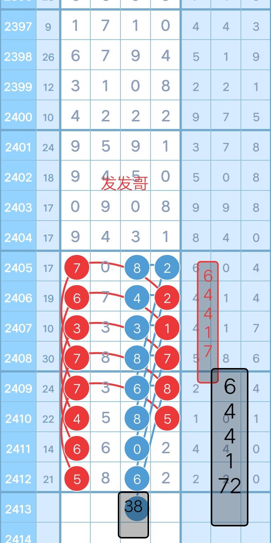 Screenshot_20200325_174903.jpg
