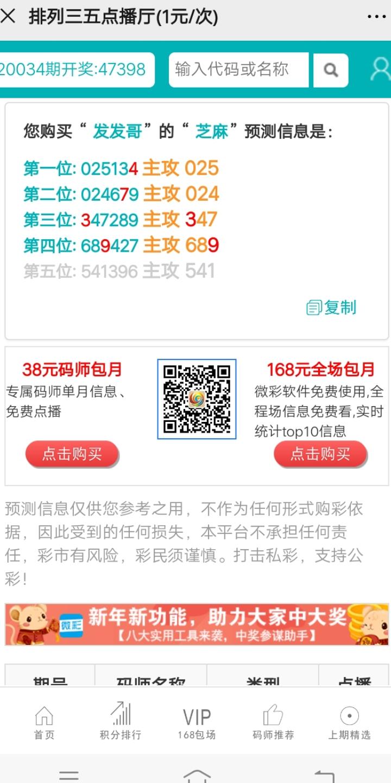 Screenshot_20200325_180708.jpg