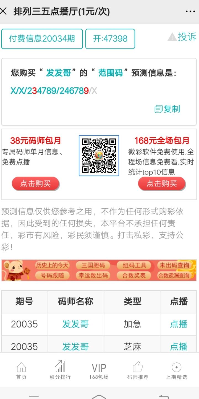 Screenshot_20200325_180717.jpg