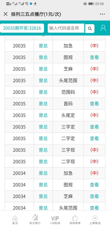 Screenshot_20200325_205836_com.tencent.mm.jpg