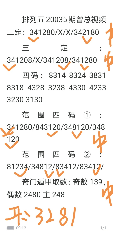 Screenshot_20200325_210112.jpg