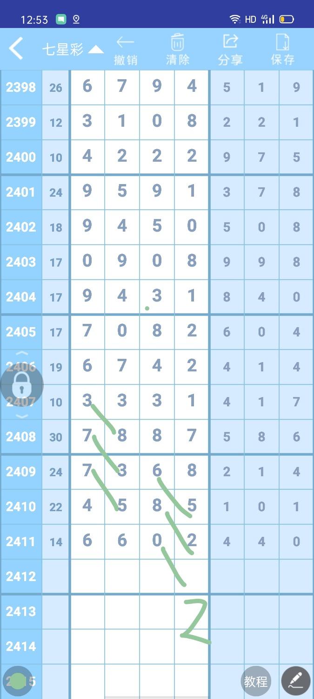 Screenshot_2020-03-24-12-53-48-10_f7a10f1e8d3bc1647b9dea5a917e2714.jpg