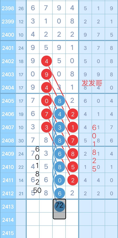 Screenshot_20200326_230940.jpg