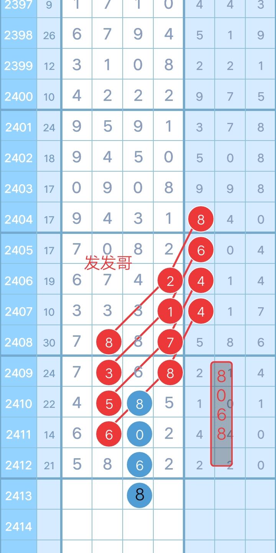 Screenshot_20200326_230920.jpg