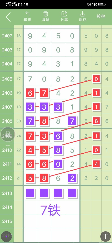 Screenshot_20200327_011835.jpg