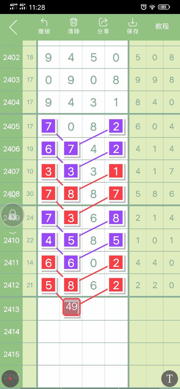 Screenshot_20200327_112843.jpg