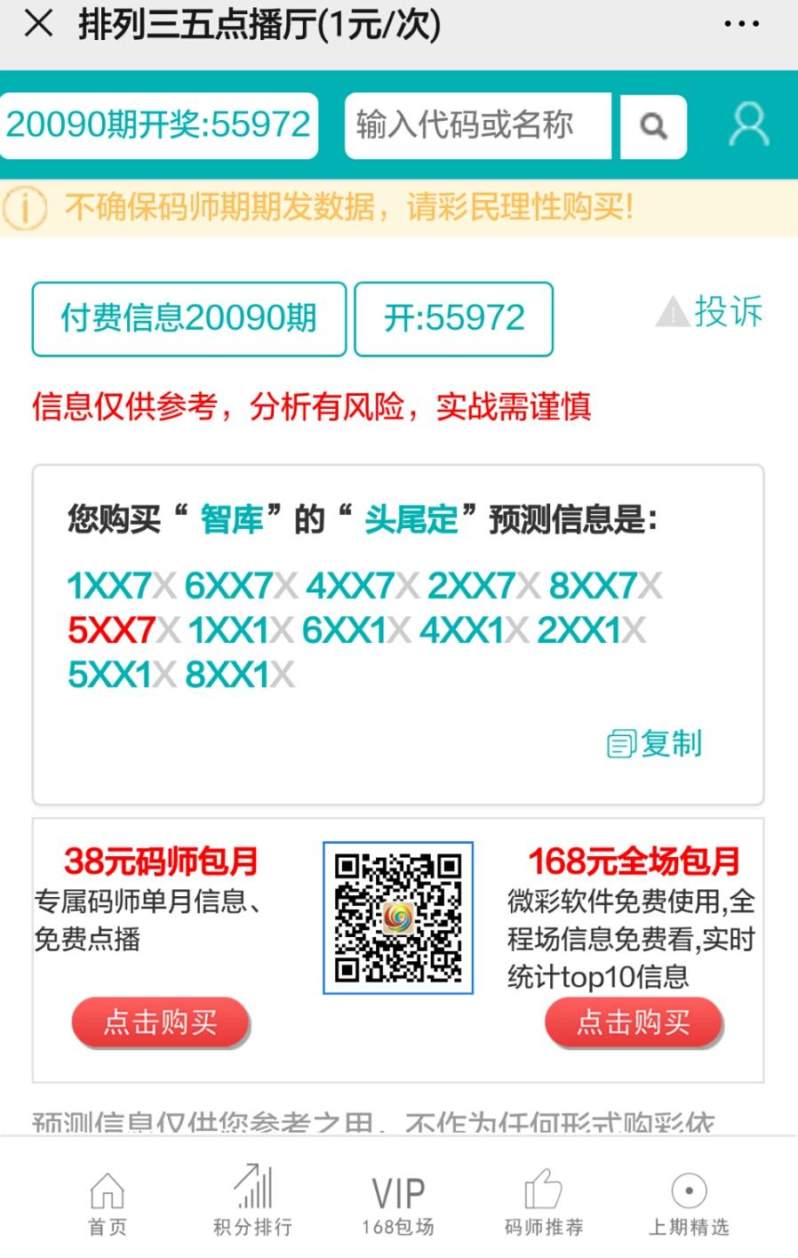 Screenshot_2020-05-19-21-20-24.jpg