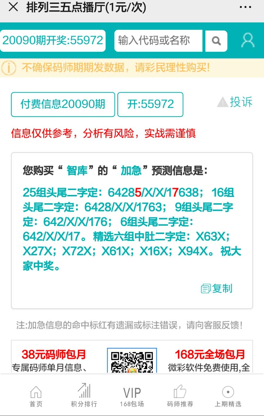 Screenshot_2020-05-19-21-18-31.jpg