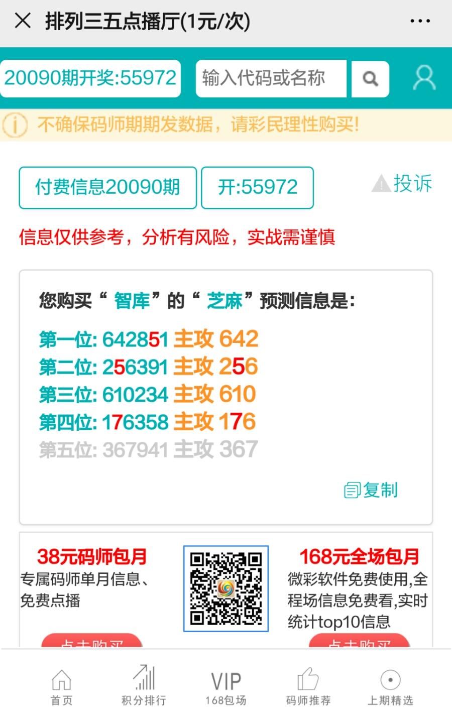 Screenshot_2020-05-19-21-21-07.jpg