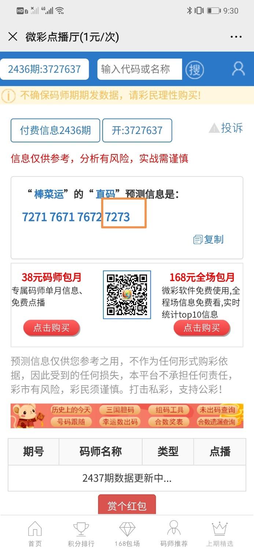 Screenshot_20200519_213859.jpg
