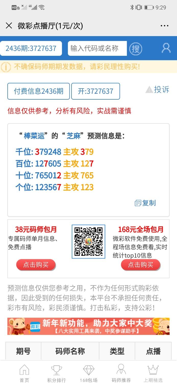 Screenshot_20200519_212921_com.tencent.mm.jpg