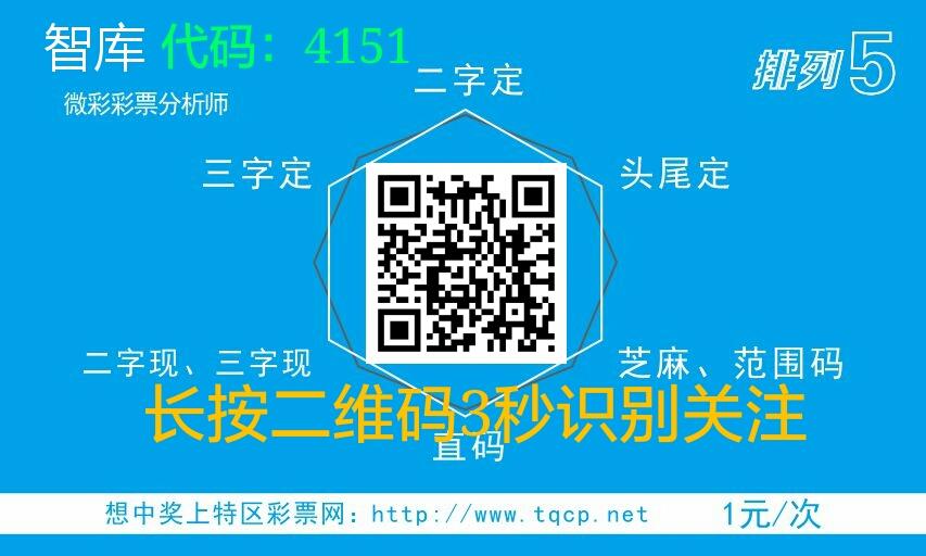 mmexport1584843697873_20200322102948364.jpg