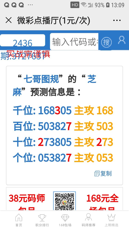 Screenshot_20200520-130953_WeChat.jpg
