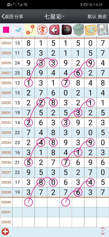 Screenshot_20200522_182955_com.hz.LingLing.ui.jpg
