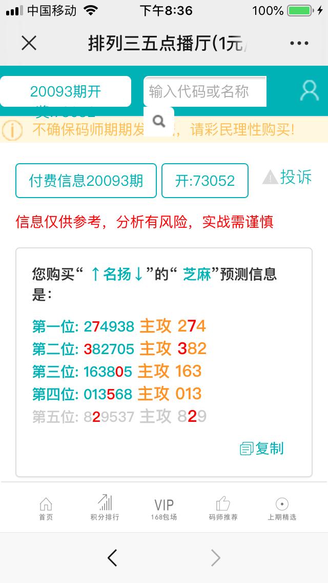 QQ图片20200522204233.png