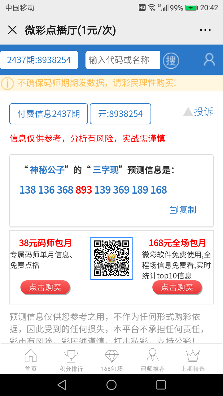 Screenshot_20200522-204236.png