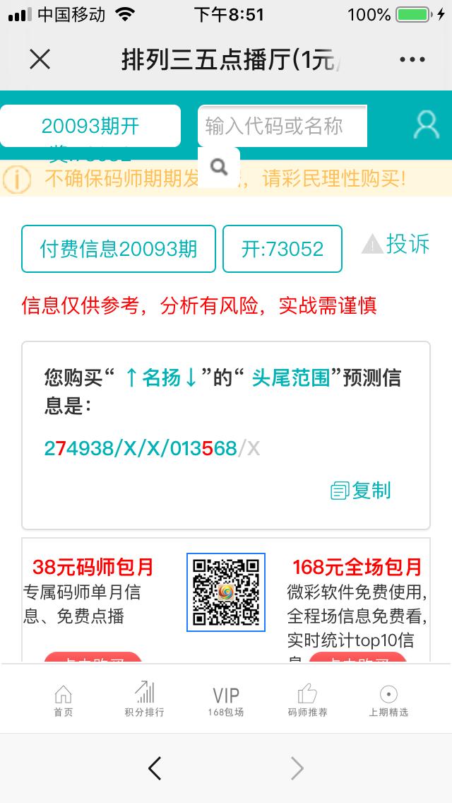 QQ图片20200522205203.png