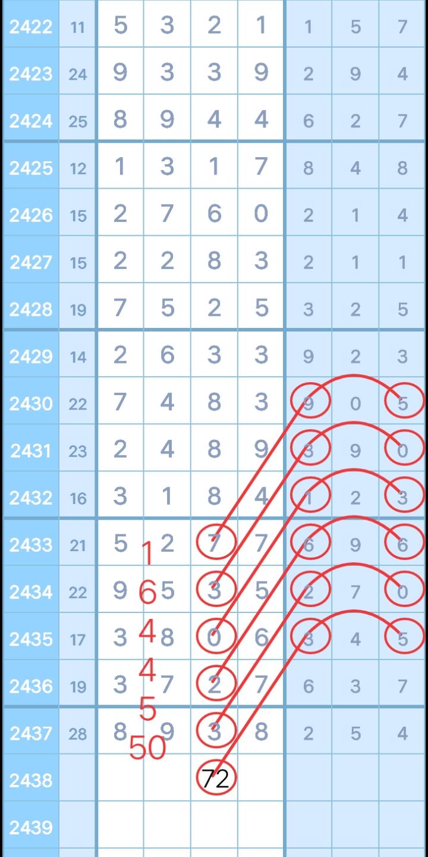 Screenshot_20200522_212536.jpg