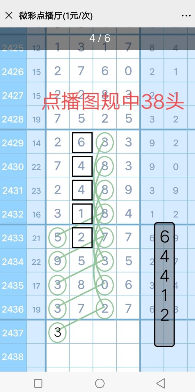 Screenshot_20200522_211513.jpg