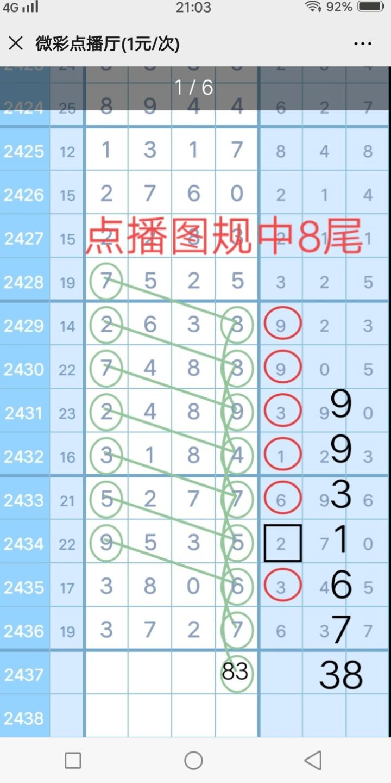 Screenshot_20200522_211328.jpg