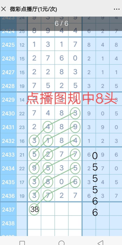 Screenshot_20200522_211153.jpg