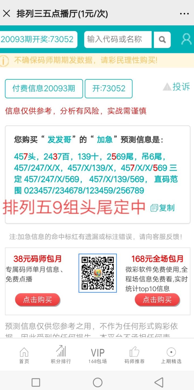 Screenshot_20200522_210648.jpg