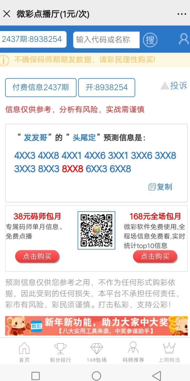 Screenshot_20200522_210747.jpg
