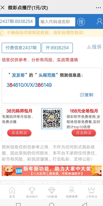 Screenshot_20200522_210757.jpg