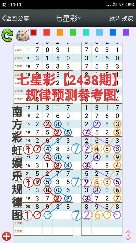 mmexport1590157491974.jpg