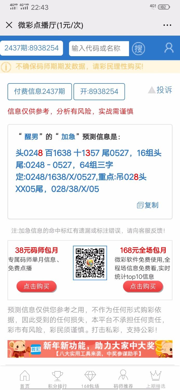 Screenshot_20200522_224336.jpg