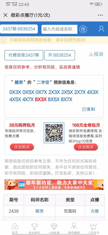 Screenshot_20200522_224331.jpg