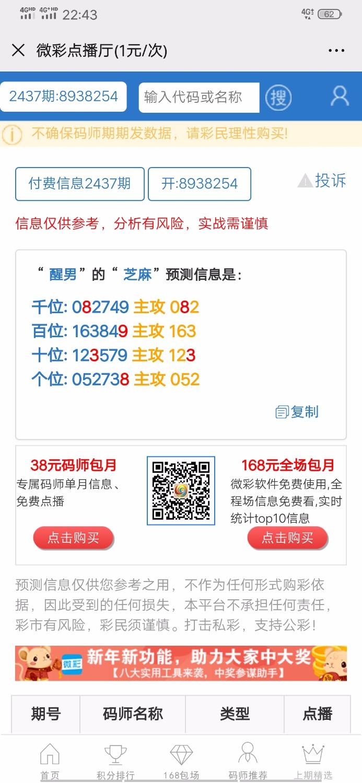 Screenshot_20200522_224317.jpg