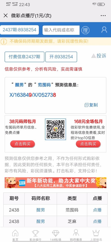 Screenshot_20200522_224326.jpg