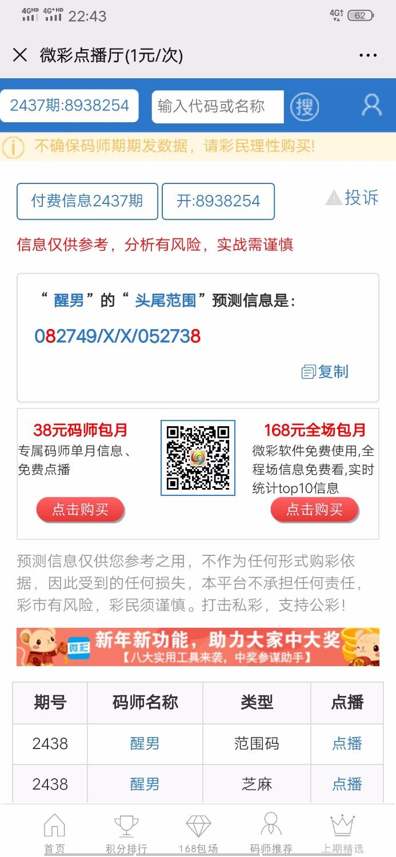 Screenshot_20200522_224322.jpg