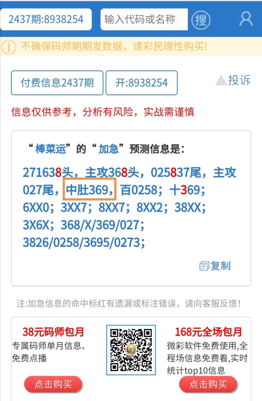 Screenshot_20200523_072502.jpg